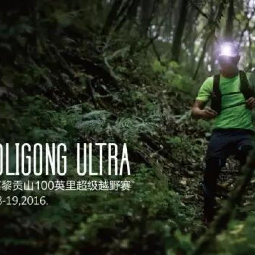 SCARPA助力中国·腾冲高黎贡山100英里超级越野赛