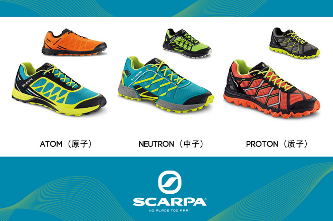 scarpa-atom-%e5%8e%9f%e5%ad%90-%e7%ab%9e%e9%80%9f%e8%b6%8a%e9%87%8e%e9%9e%8b-1