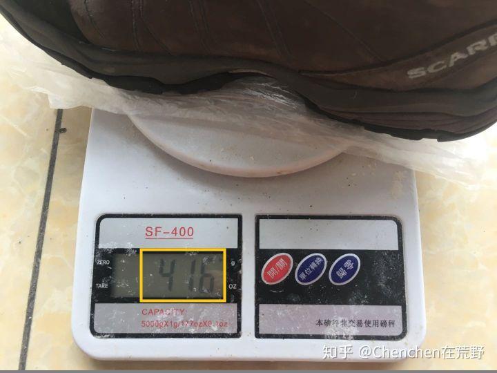 【测评】Scarpa 莫林加强版防水登山鞋(女)-5