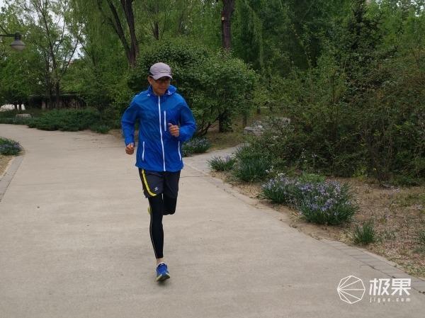 超轻透气越野跑步鞋,防滑耐操任何地形都不怕-8