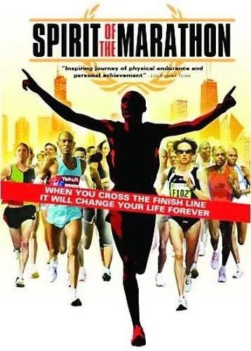 跑起来,每个人都是主角——跑者必看的七部电影-2