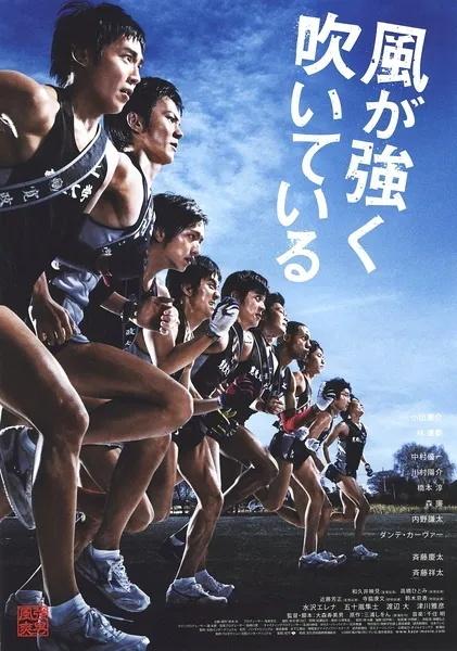 跑起来,每个人都是主角——跑者必看的七部电影-8