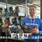 SCARPA F1 LT轻量版滑雪靴-1