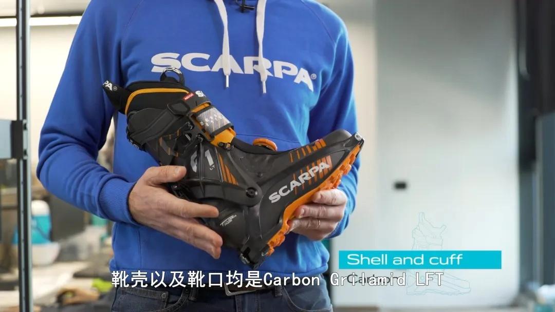 SCARPA F1 LT轻量版滑雪靴-3