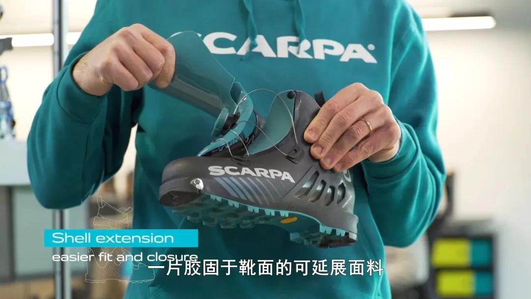 SCARPA F1 LT轻量版滑雪靴-5