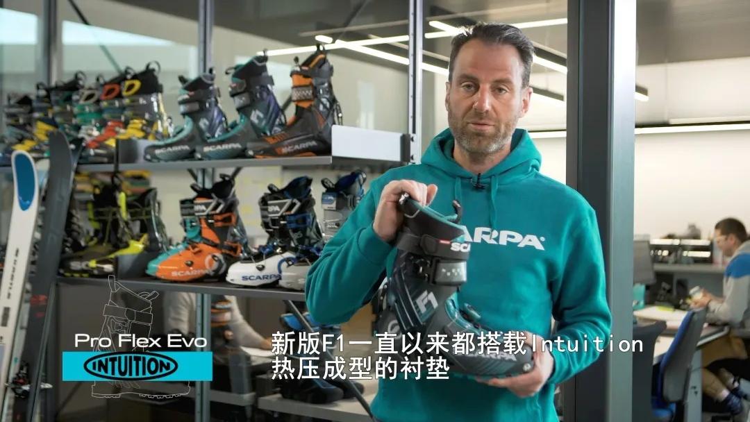 SCARPA F1 LT轻量版滑雪靴-6