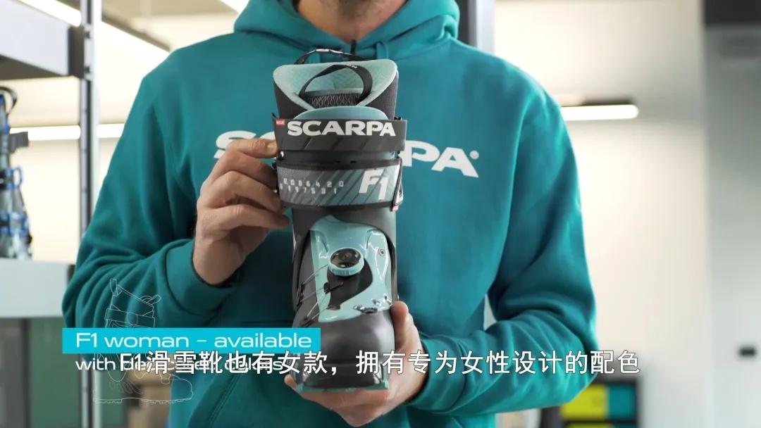 SCARPA F1 LT轻量版滑雪靴-7