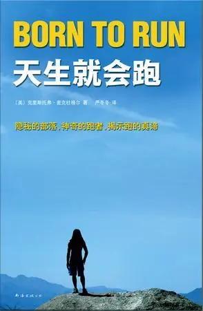 35本户外好书花间补读未完书,山里疾徐无事福-20