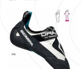 SCARPA攀岩鞋系列 龙 LV版(低容量版) – DRAGO LV