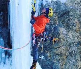 关于攀冰所需要了解的资讯详解