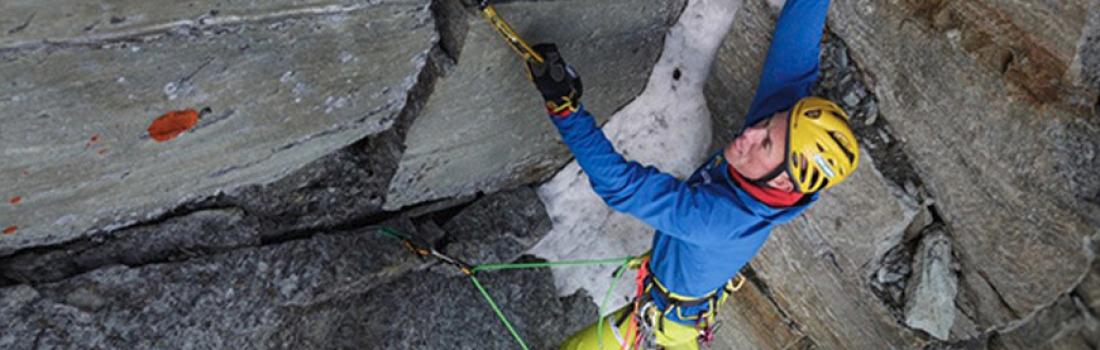 伤愈的托马斯·布本多尔夫攀登大格洛克纳山新路线